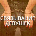 http://bdsm2all.ru/?p=560