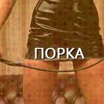 http://bdsm2all.ru/?p=574